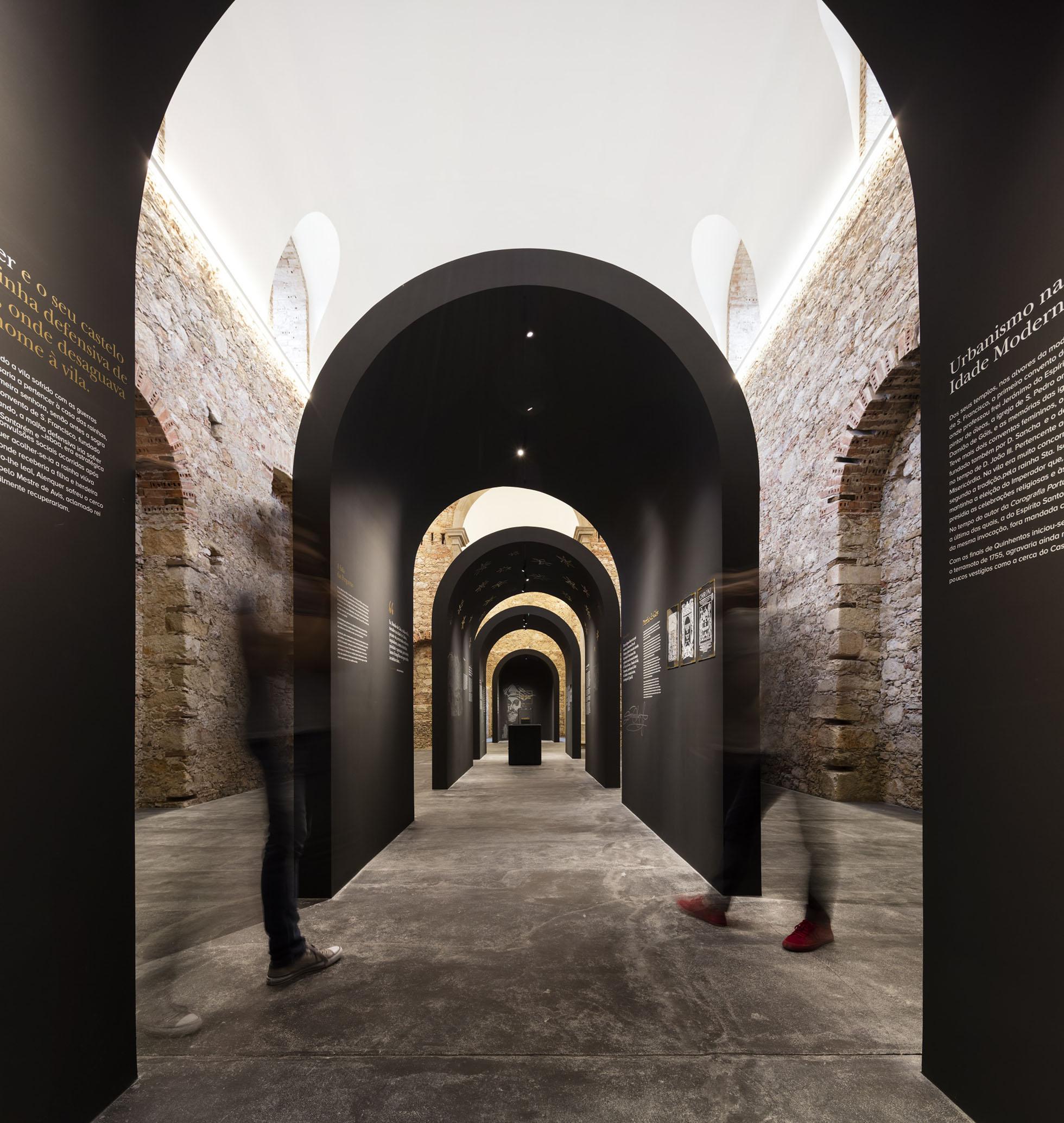 Museu Damião de Góis